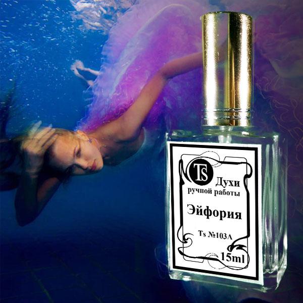Euphoria Calvin Klein - Эйфория