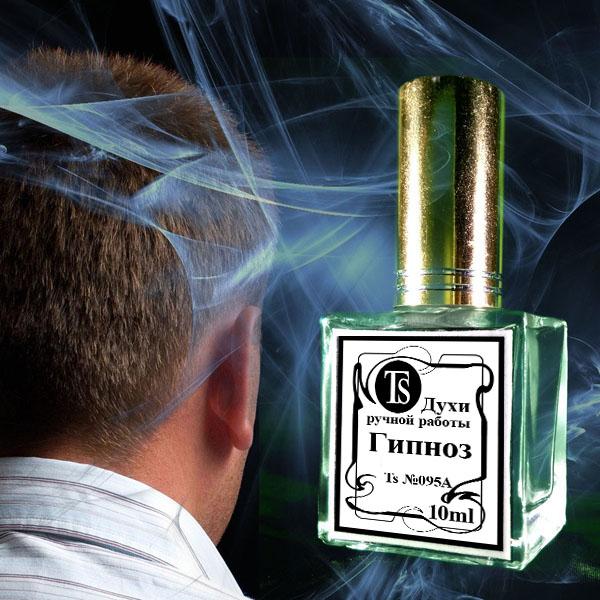 Hнpnose Lancome - Гипноз