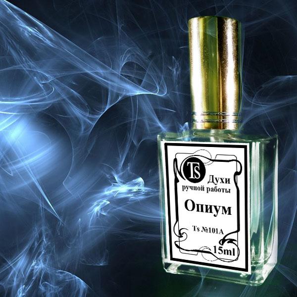 Black Opium - Опиум